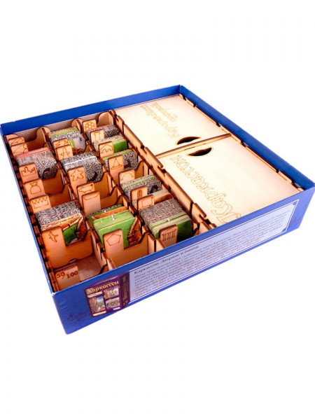 Каркассон: Королевский подарок: органайзер