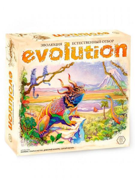 Эволюция: Естественный отбор (Evolution. The dynamic game of survival)
