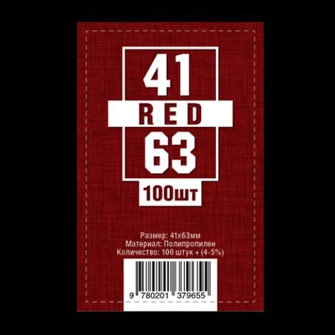 Протекторы для карт 41 x 63 мм (100шт)
