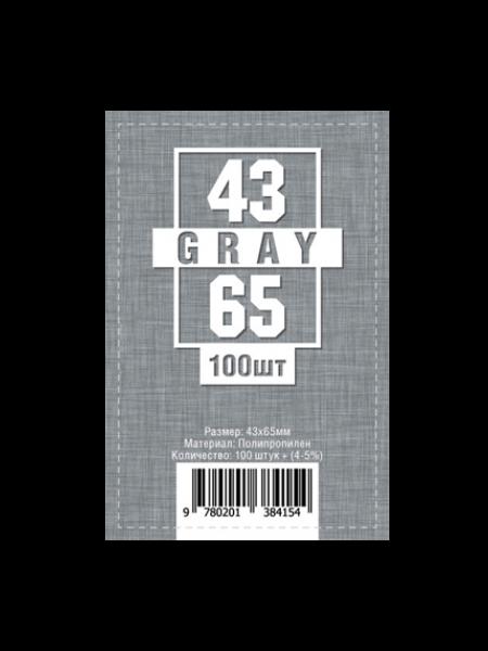 Протекторы для карт 43 x 65 мм (100шт)