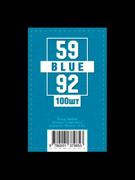 Протекторы для карт 59 x 92 мм (100шт)