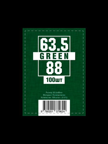 Протекторы для карт 63.5 x 88 мм (100шт)