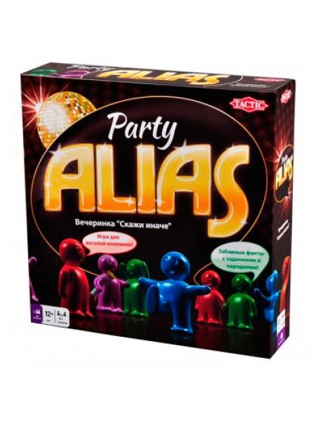 Алиас: Вечеринка (Alias Party)