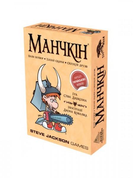 Манчкін (Манчкин, Munchkin)