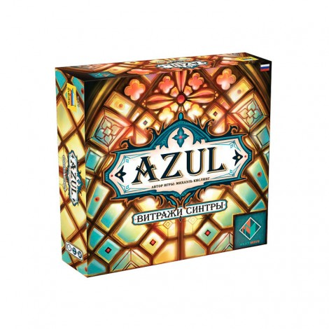 Азул: Витражи Синтры (Azul: Stained Glass Of Sintra)