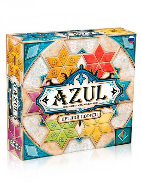Азул: Летний дворец (Azul: Summer Pavilion)