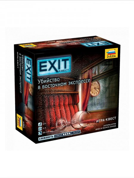 EXIT: Квест - Убийство в восточном экспрессе (Exit: The Game - Dead Man of the Orient Express)