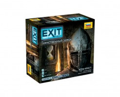 EXIT: Квест - Таинственный замок (EXIT: The Game – The Forbidden Castle)