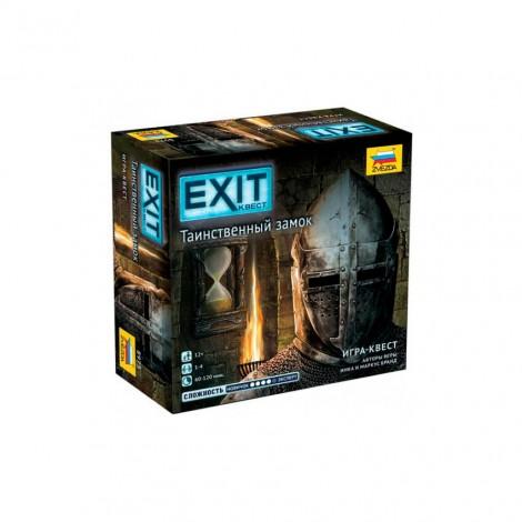 EXIT: Квест - Таинственный замок (EXIT: The Game – The Forbidden Castle)