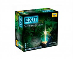Exit: Квест – Затерянный остров (Exit: The Game – The Forgotten Island)