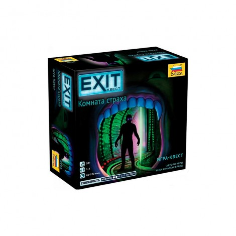 EXIT: Квест – Комната страха (Exit: The Game – The Haunted Roller Coaster)