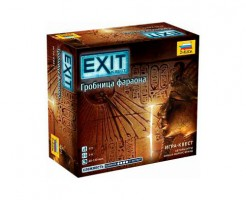 EXIT: Квест - Гробница фараона (EXIT: The Game – The Pharaoh's Tomb)