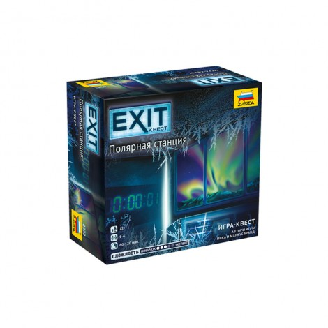 EXIT: Квест - Полярная станция (EXIT: The Game – The Polar Station)