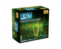 EXIT: Квест – Секретная лаборатория (EXIT: The Game – The Secret Lab)