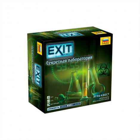 EXIT: Квест – Секретная лаборатория (EXIT: The Game – The Secret Lab)