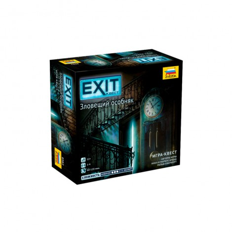 Exit: Квест - Зловещий особняк (Exit: The Game - The Sinister Mansion)
