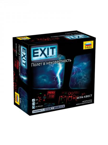 EXIT: Квест – Полет в неизвестность (Exit: The Game – The Stormy Flight)