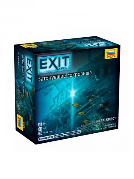 EXIT: Квест - Затонувшие сокровища (Exit: The Game - The Sunken Treasure)