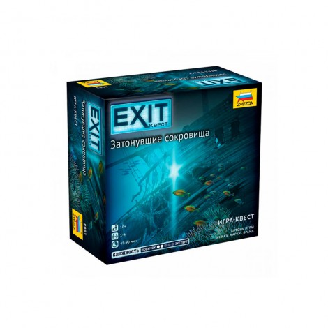 EXIT: Квест - Затонувшие сокровища (Exit: The Game - The Sunken Treasure)