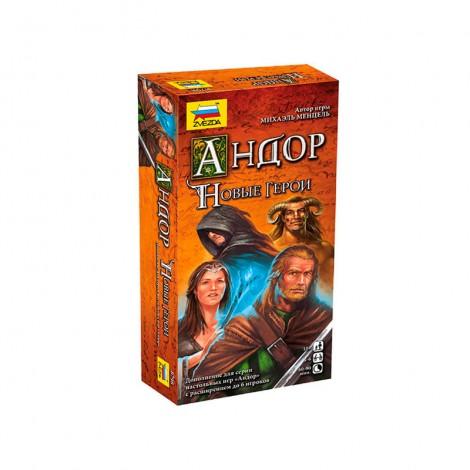 Андор: Новые герои (Legends of Andor: New Heroes)